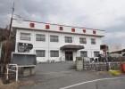 店舗 1,650万円 長野県茅野市 塾や教室など向け [NO.13030]の画像