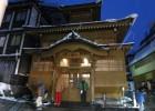 [ブログ] 野沢温泉スキー場 と 北陸新幹線「飯山駅」の画像