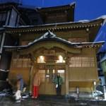 [ブログ] 野沢温泉スキー場 と 北陸新幹線「飯山駅」