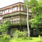 中古ペンション 1,380万円 白樺高原 緑の村 [NO.20120]