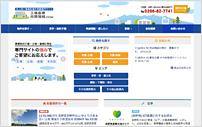 site_life