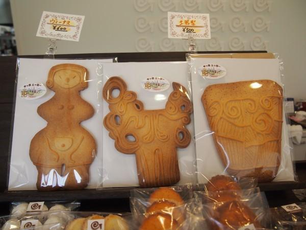 縄文土器のクッキー。