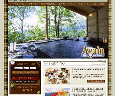site-again