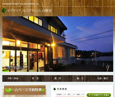 site-jil