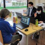 [ブログ記事] ペンションや飲食店のオーナー様向けオンライン交流会を開催しました